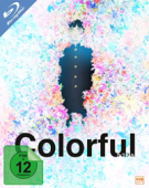 Colorful - Collector's Edition [Blu-ray]