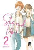 Stand Up! - Bd. 02: Kindle Edition