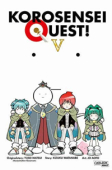 Korosensei Quest! - Bd. 05: Kindle Edition