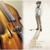 "ef - a tale of melodies - OST: Vol.01 ""Elegia"""
