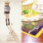 "ef - a tale of melodies - OST: Vol.02 ""Felice"""