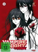 Vampire Knight Guilty - Box 2/2