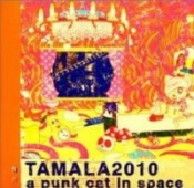"""Tamala 2010 - a punk cat in space - OP: """"Oneday For Maria"""""""