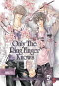 Only The Ring Finger Knows - Bd.05