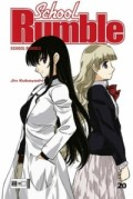 School Rumble - Bd.20