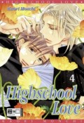 Highschool Love - Bd.04