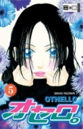 Othello - Bd.05