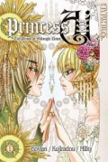 Princess Ai: The Prism of Midnight Dawn - Bd.01