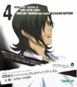Kidou Senshi Gundam 00 - Voice Actor Single: Vol.04 [Limited Edition]