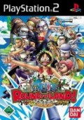 One Piece: Round the Land [PS2]