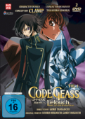 Code Geass: Lelouch of the Rebellion - Vol.1/3