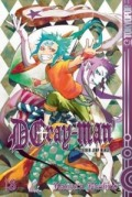 D.Gray-man - Bd.18