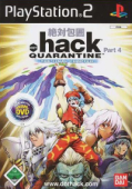 .hack Quarantine: The Final Chapter [PS2]