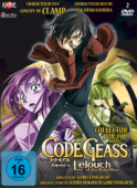 Code Geass: Lelouch of the Rebellion - Vol.2/3