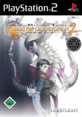 Shin Megami Tensei: Digital Devil Saga 2 [PS2]