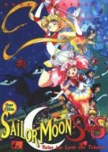 Sailor Moon Super S: Reise ins Land der Träume - Anime-Album