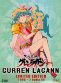 Gurren Lagann - Vol.2/3: Limited Edition