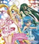 "Mermaid Melody Pichi Pichi Pitch - ""Mother Symphony"""