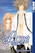 Love Giant - Bd.01