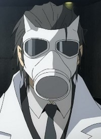 Charakter: Shingen KISHITANI
