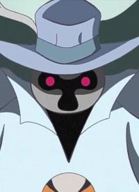 Charakter: Ghost Desertrian
