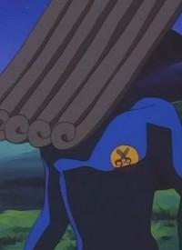 Charakter: Kitakaze-sama