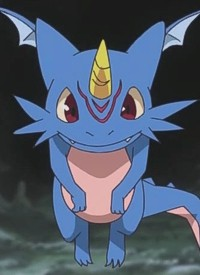 Charakter: Chibi Dragon