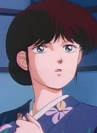 Charakter: Shizuka CHIMATSURI