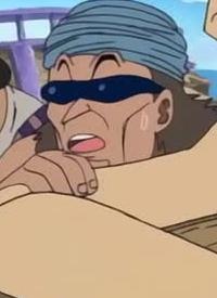 Charakter: Kaizoku