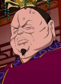 Charakter: Ketsu Shi