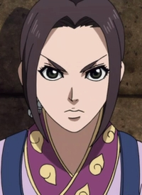 Charakter: Kaine
