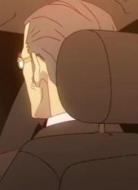 Charakter: Hitagi no Chichi