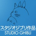 Cover: Studio Ghibli Fanclub