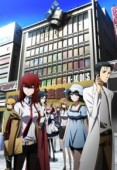 Cover: Steins;Gate Fanclub
