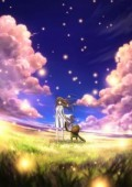 Cover: Clannad After Story
