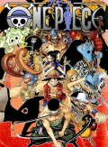 Cover: One Piece Fanclub