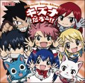 Cover: Fairy Tail Fanclub~