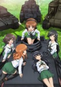 Cover: Girls und Panzer Fanclub