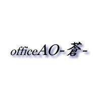 Office AO