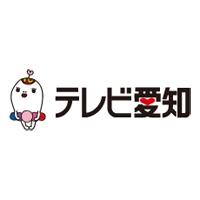 Firma: TV Aichi