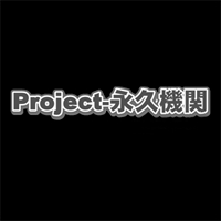 Firma: Project Team Eikyuu Kikan