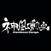 Firma: Kamikazedouga Co., Ltd.