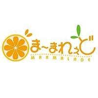 Firma: Marmalade