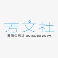 Firma: Houbunsha Co. Ltd.