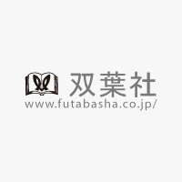 Firma: Futabasha Publishers Ltd.