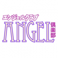 Angel Shuppan