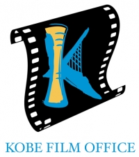 Kobe Film Office