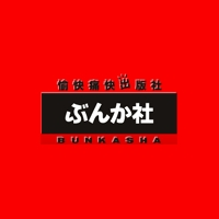 Firma: Bunkasha Co., Ltd.