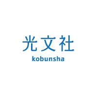 Firma: Kobunsha Co., Ltd.
