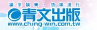Firma: Ching Win Publishing Group